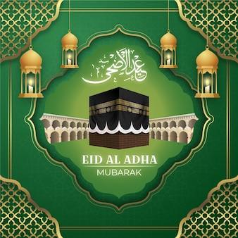 그라디언트 eid al-adha 그림