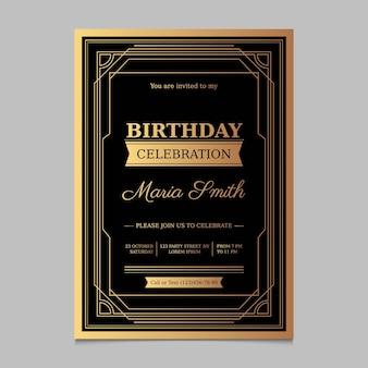 Приглашение на день рождения с градиентом