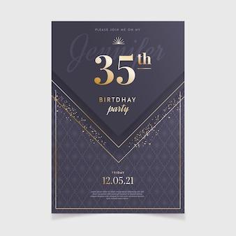 グラデーションエレガントな誕生日の招待状