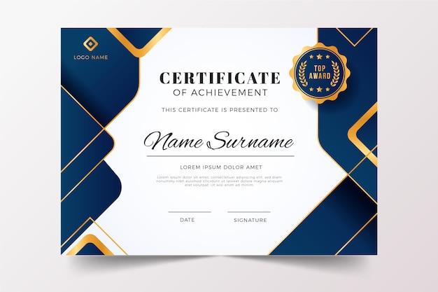 Градиент элегантный сертификат достижения