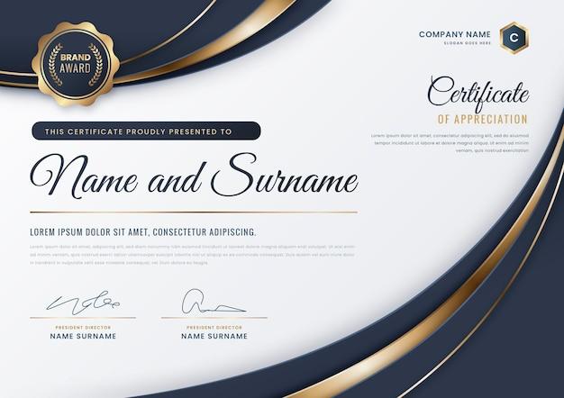 Gradient elegant certificate template