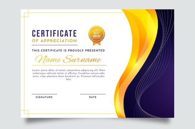 Градиент элегантный сертификат