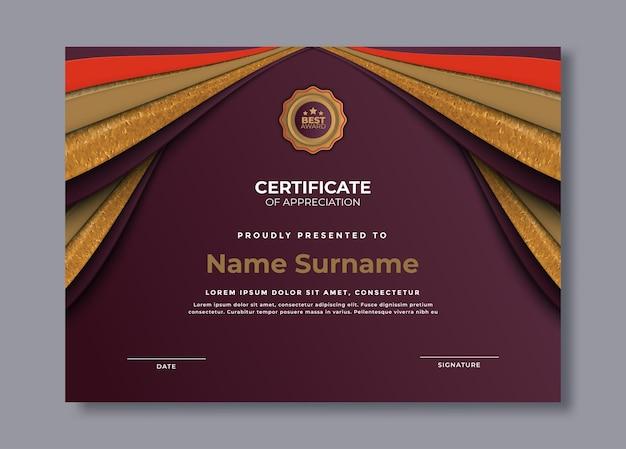 Gradient elegant diploma template