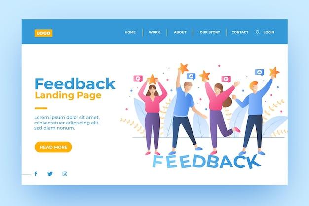 Gradient feedback landing page