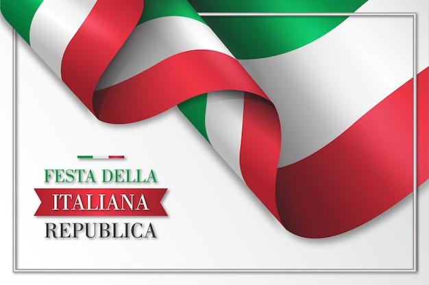 Градиент festa della repubblica иллюстрация