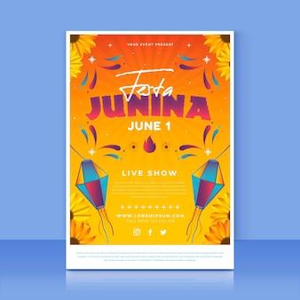그라데이션 축제 junina 세로 포스터 템플릿