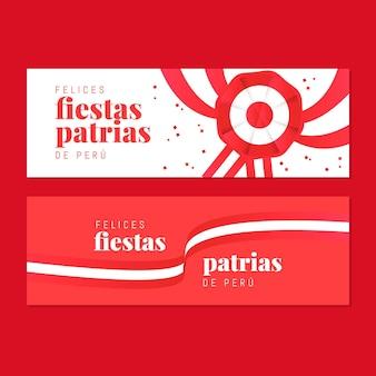 Gradient fiestas patrias de peru banners set