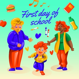 Градиент первого дня школьного фона