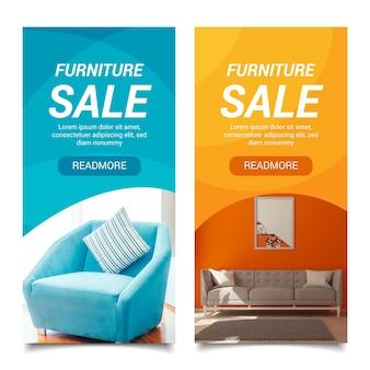 グラデーション家具販売バナーテンプレート