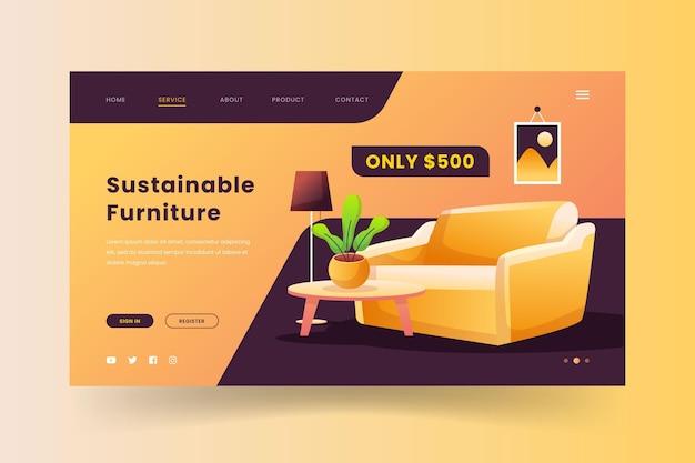 グラデーション家具販売のランディングページテンプレート