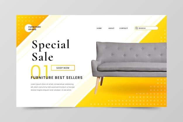 グラデーション家具販売ランディングページテンプレート