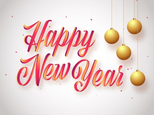 グラデーション光沢のある新年あけましておめでとうございますフォント