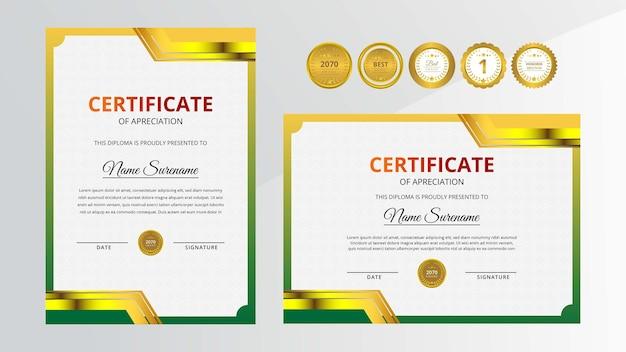 Градиентный золотой и зеленый сертификат роскоши с набором золотых значков для награждения бизнеса и образования