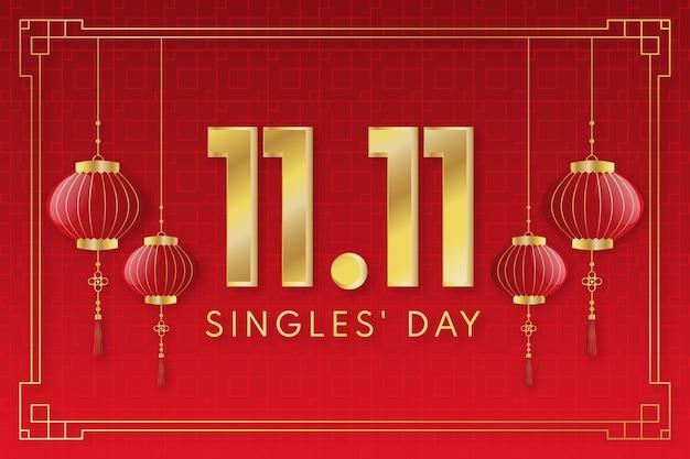 Градиентный золотой и красный день сингла