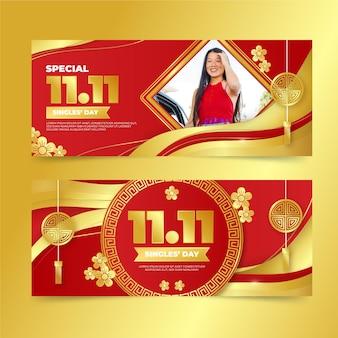 Набор градиентных золотых и красных горизонтальных баннеров дня сингла