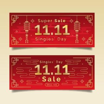 Набор горизонтальных распродаж градиентных золотых и красных баннеров дня сингла