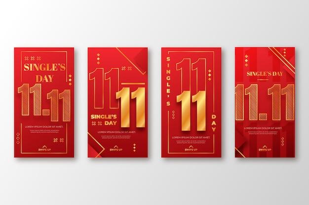 그라디언트 금색과 빨간색 싱글의 날 인스타그램 스토리 컬렉션