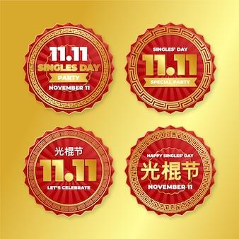 Коллекция градиентных золотых и красных этикеток для синглов