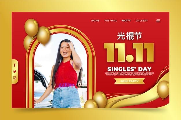 Шаблон целевой страницы градиентного золотого и красного сингла