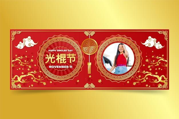 Градиентный золотой и красный шаблон обложки дня сингла в социальных сетях