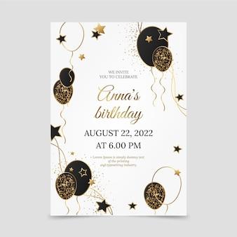 グラデーションゴールデンラグジュアリー誕生日の招待状