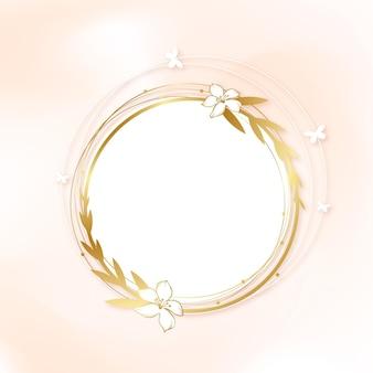 Шаблон градиентной золотой роскошной рамки