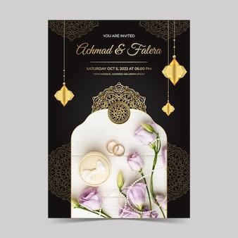 Gradient golden luxury muslim wedding invitation