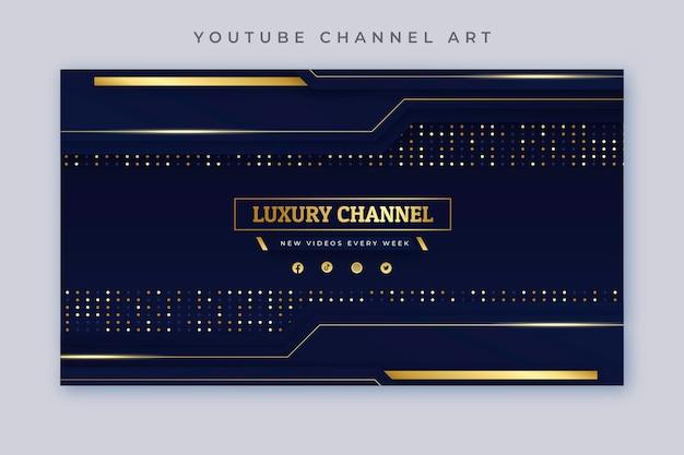 グラデーションゴールデンラグジュアリーyoutubeチャンネルアートテンプレート 無料ベクター