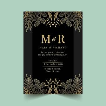 グラデーションの黄金の結婚式の招待状のテンプレート