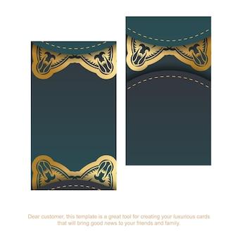 Градиентная зеленая визитка с винтажным золотым узором для вашего бренда.