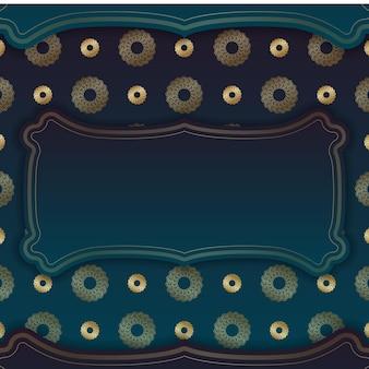 축하를 위한 추상 골드 패턴이 있는 그라디언트 그린 그라디언트 전단지.