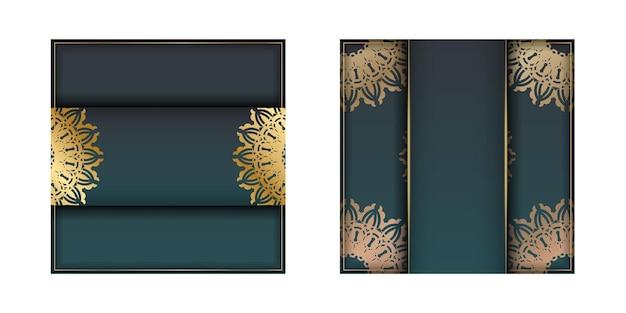 빈티지 골드 장식 활판 인쇄 준비와 그라데이션 녹색 그라데이션 인사말 브로셔.