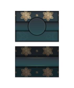 印刷の準備ができているヴィンテージゴールドの装飾品が付いたグラデーショングリーンのグリーティングカード。