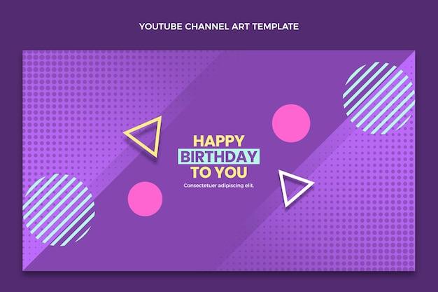 グラデーションハーフトーンの誕生日のyoutubeチャンネル