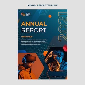 그라데이션 하프톤 기술 연례 보고서