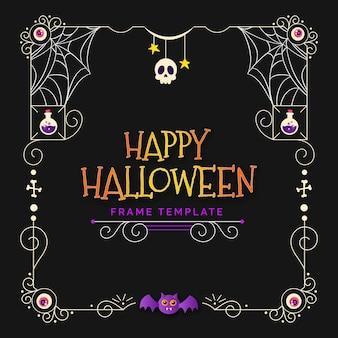 Gradient halloween frame template
