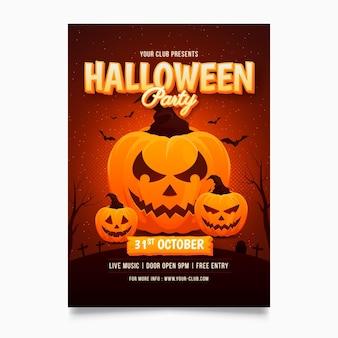 Шаблон плаката градиентной вечеринки на хэллоуин