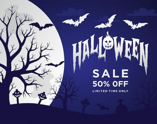 Градиентная распродажа на хэллоуин бесплатные векторы