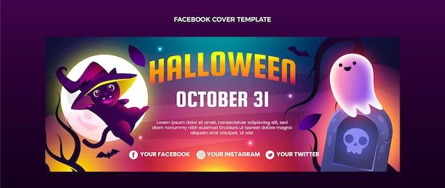 Gradient halloween social media cover template