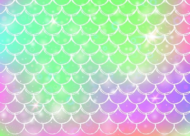 グラデーションホログラフィックマーメイドテールパターン