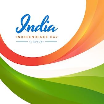 그라디언트 인도 독립 기념일 그림