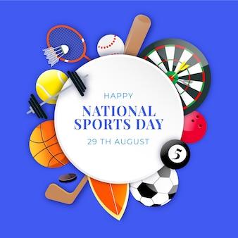 그라디언트 인도네시아 국가 스포츠의 날 그림