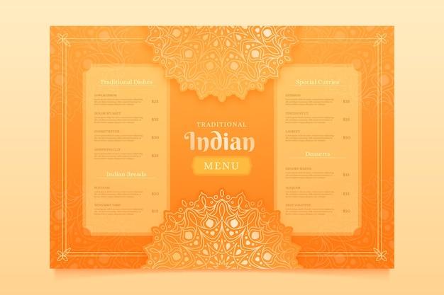 Шаблон оформления градиентного индийского меню