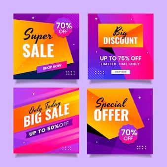 그라데이션 인스타그램 판매 게시물 모음