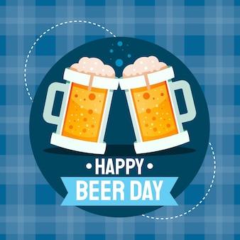 グラデーション国際ビールの日イラスト