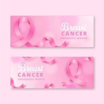 유방암 가로 배너 세트에 대한 그라데이션 국제의 날