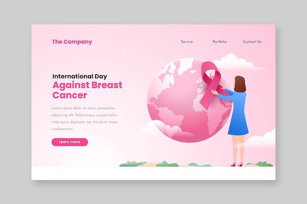 乳がんのランディングページテンプレートに対するグラデーション国際デー