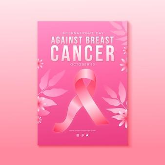 유방암 수직 전단지 템플릿에 대한 그라데이션 국제의 날
