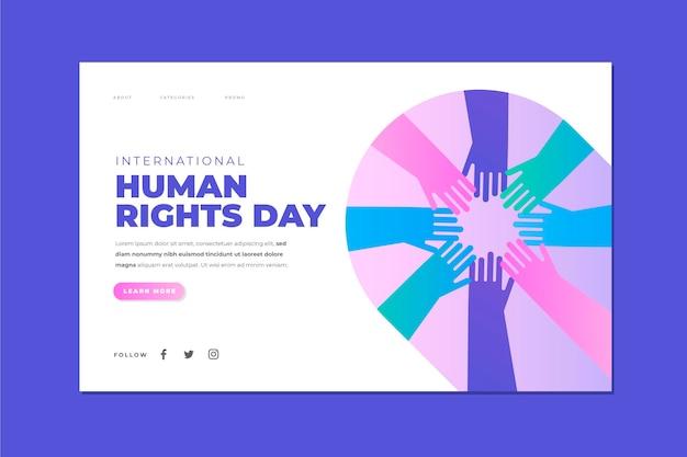 グラデーション国際人権デーのランディングページテンプレート