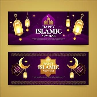 Набор градиентных исламских новогодних баннеров Бесплатные векторы
